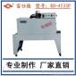 富仕德 RS-4533P 全自动热收缩机 日用品包膜 轮胎包膜机 蜜饯包装机