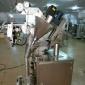 佛山吉川JC-EZ320立式粉末包装机